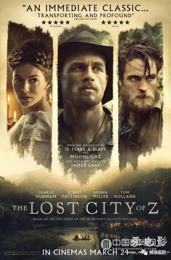迷失Z城 (2016)The Lost City of Z